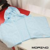 【MORINO摩力諾】 超細纖維連帽擦髮巾-(2入組) MO9707