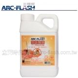 寵物用品推薦 ARC-FLASH光觸媒寵物專用地板清潔劑(1000ml)