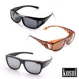 【kosui】包覆式太陽眼鏡勁爆組(3入)