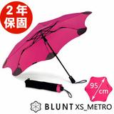 紐西蘭BLUNT保蘭特抗強風時尚自動傘Metro- 艷桃紅(折傘)