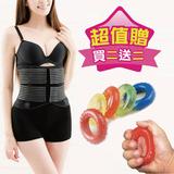 【菁炭元素】★超值組★竹炭網紗舒適護腰帶(兩件組再加贈超有感舒壓按摩顆粒握力圈X2)