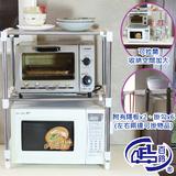 廚房收納萬用收納架 【百鈴】收組易不繡鋼伸縮置物架
