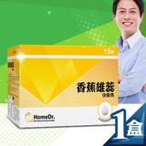 【勇奪發明獎】Home Dr.香蕉雄蕊快樂鳥(60顆/盒)