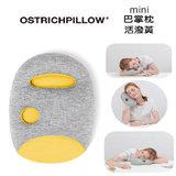 【英國 Ostrich Pillow】正品 創意鴕鳥枕 mini 巴掌枕 西班牙手工製 (黃色)