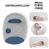 【英國 Ostrich Pillow】正品 創意鴕鳥枕 mini 巴掌枕 西班牙手工製 (藍色)