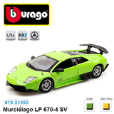 【BBURAGO】1/24藍寶堅尼LP670-4 SV 跑車 模型車