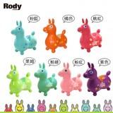 【義大利Rody跳跳馬】粉紅/萊姆綠/橘色/粉綠/粉藍/桃紅/紫色