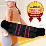 竹炭護腰帶推薦 菁炭元素 輕鬆舒適護腰帶組