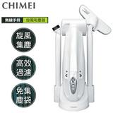 【CHIMEI奇美】無線手持旋風吸塵器 VC-HA1LH0