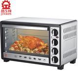 【晶工牌】30L雙溫控不鏽鋼旋風烤箱 JK-7300