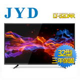 【JYD】32吋HDMI多媒體數位液晶顯示器+數位視訊盒(LT-32DAR)
