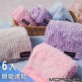 超細纖維粉彩條方巾-超值6件