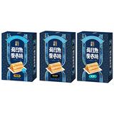 【喜福田】虱目魚脆卷燒4盒組(60g/盒,4盒/組)