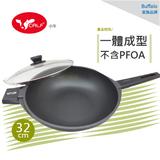 【Buffalo家族品牌】小牛日式硬瓷不沾炒鍋32cm