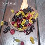 【富琳嚴選】樸果系列 彩虹綜合莓果乾 (6包入)