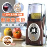 【全台獨家】六合一全效健康釀造機(CE-1000F1-001) 健康營養師