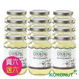 【KOKONUT】烹飪專用耐高溫椰子油 (買一箱送一箱;共 12瓶)