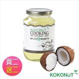 【KOKONUT】烹飪專用耐高溫椰子油 (買二送二;共 4瓶)