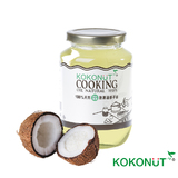 【KOKONUT】烹飪專用耐高溫椰子油