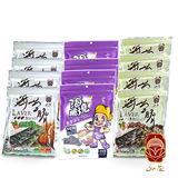 【弘益】海苔脆片四種口味(五穀.辣味.南瓜籽.藜麥)任選十二入