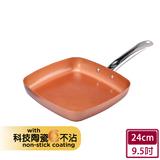 多功能方型陶瓷平煎鍋