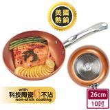 圓形多功能陶瓷平煎鍋