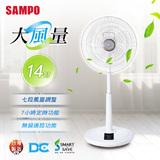 SAMPO SK-FZ14DR 14吋遙控型DC節能扇