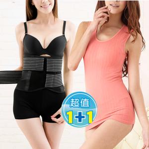 【菁炭元素】竹炭專業美背護腰帶-贈送涼感輕機能百搭背心(超值1+1)