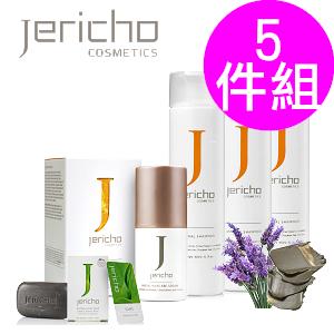 Jericho 死海奇蹟養健髮5件組 (死海泥洗髮精3入+護髮精華液x1 送 死海凍齡皂)