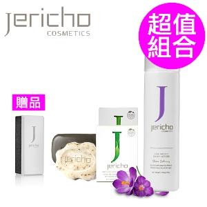 【Jericho】死海淨膚美肌組(死海皂2入+身體乳x1 贈美甲拋光磚1入)