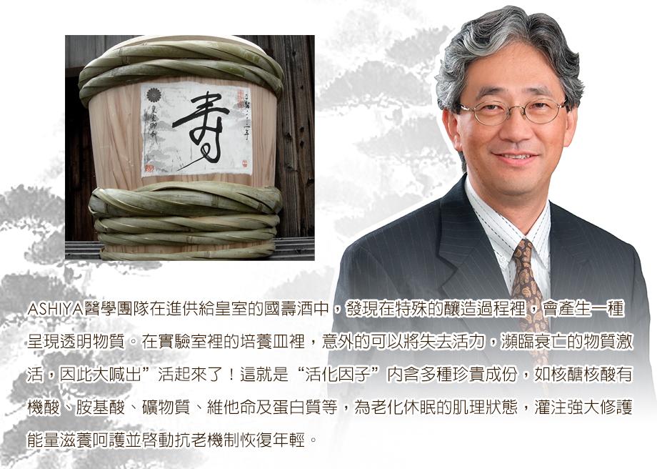 日本名醫霜 【ASHIYA】日本名醫推薦超級活膚霜精華組(50ML/瓶 7入)加購精華 30ml*1